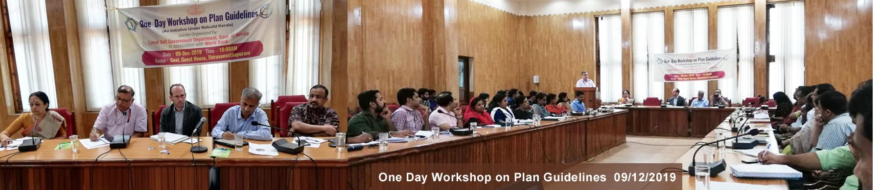 One Day Workshop on Plan Guidelines -09/Dec/2019